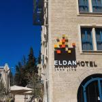 Eldan Hotel Εικόνα
