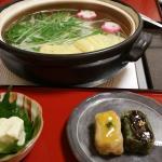 Tofu Cuisine Rengetsuchaya Foto