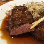 Kobe Teppanyaki Japanese Restaurant