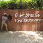 Foto de Crafts Museum