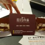 Foto de CityInn Hotel - Taipei Station Branch III