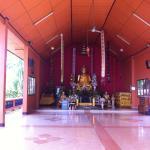 Foto de Chiang Saen
