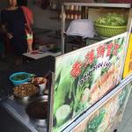 Photo de Poh Piah Lwee