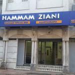 façade du hammam