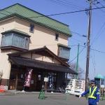 Tujimochiten Foto