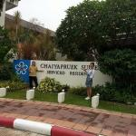 Chaiyapruek Suites Serviced Residence Photo
