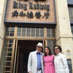 Tianxi C.Sohoh Business Hotel Foto