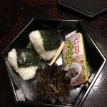 Foto de Kawakamiya Kasuitei
