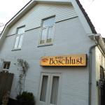 Photo of Hotel Boschlust