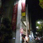 Photo of Reino Inn Hiroshima Peace Park