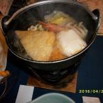 Photo of Kanpo No Yado Tokushima