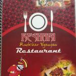 Cover of the menu