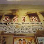 The sign of the restaurant