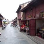 Weishan Ancient City Foto