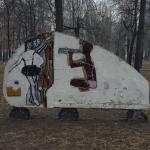 Park Novoslobodskiy