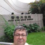 Hong Kong Space Museum Foto