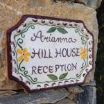 Photo de Arianna Hill House