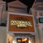 Kouzzina by Cat Cora
