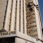 Jerusalem Tower Hotel Foto