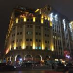 Photo de Xin Hua Hotel (Renmin South Road)