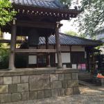 Araiyakushi Foto
