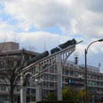 Foto de Super Hotel Yonago-ekimae