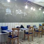Restaurante pita.GR griegos artesanos