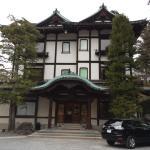 Imagen de Nikko Kanaya Hotel