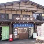 Machiya Kitchen
