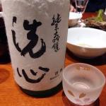 Photo de Kako Asahiyama
