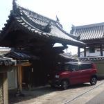 Sairin-ji Temple