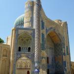 Khost Mosque Foto
