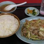 صورة فوتوغرافية لـ Shin-Chan Ramen