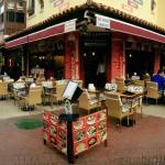 Photo of Cafe Center