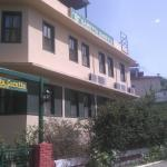 Photo of Caretta Caretta Hotel