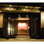 Photo of Shikanoyu Hotel