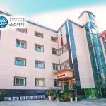 Suanbo Saipan Hot Spring Hotel