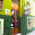 Photo of Hostel Manaus