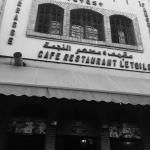 Photo of Cafe Restaurant l'Etoile