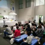 Hands-on Science Museum