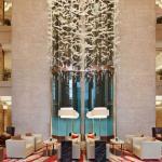 Foto van Lobby Lounge Courtyard Hangzhou Qianjiang