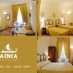 Photo of Aenea Superior Inn