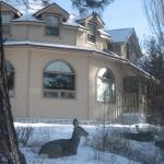 Foto di Baker Hill Heritage Bed and Breakfast