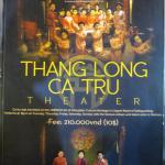 Foto de Thang Long Ca Tru Guild