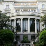 Palacio de Amboage Φωτογραφία