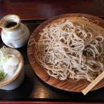 Asagiri