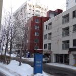 Photo of Business Inn Norte