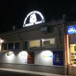 Pizzeria Chiara by night !