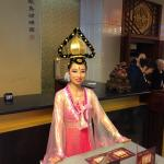 Photo of Tang GeWu He JiaoZi Yan