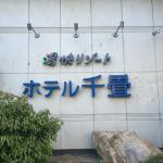 Foto de Yukai Resort Hotel Senjo